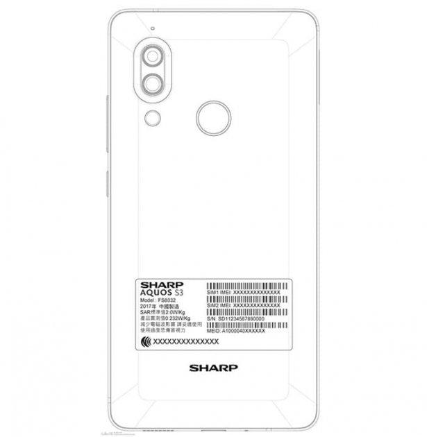 В Сети показали новый безрамочный смартфон Sharp Aquos S3