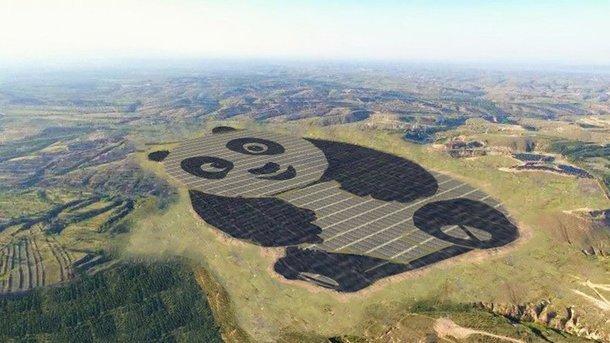 В Китае появилась электростанция в форме панды