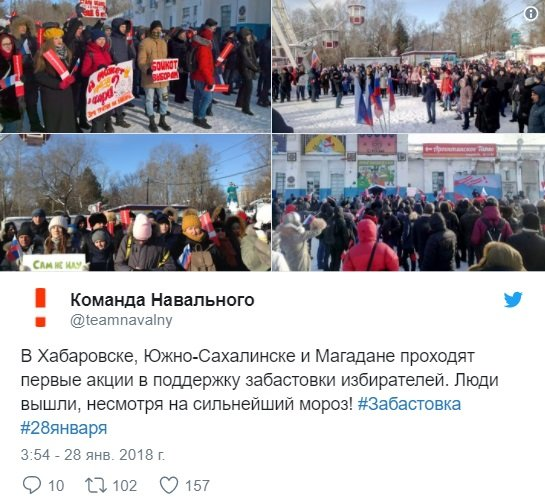 Россияне устроили масштабный протест против выборов Путина