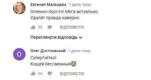 «Кощей бессменный»: соцсети в восторге от песни о выборах Путина