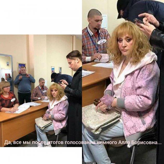 «Все мы немного Алла Борисовна»: соцсети рассмешила Пугачева «в пижаме»