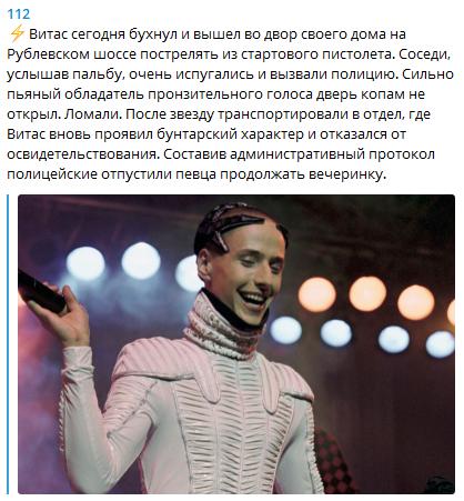 Пьяный российский певец устроил стрельбу на улице