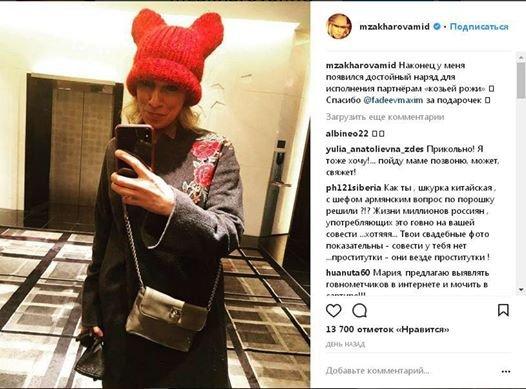 «Кремлевский рупор» насмешила странным видом