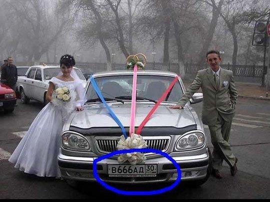 Фото приколы на свадьбе (10 фото)