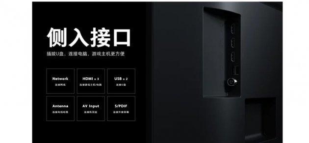 Xiaomi представила 50-дюймовый смарт-телевизор