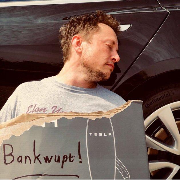 Илон Маск заявил о банкротстве