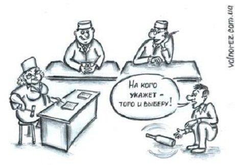 Выбор семейного врача «вслепую» высмеяли меткой карикатурой