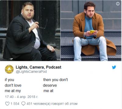 Новый прикольный мем стал хитом соцсетей