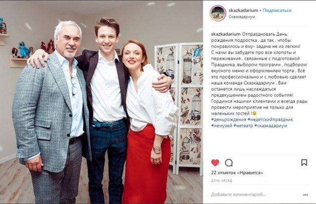 В Сеть попало фото старшего сына Меладзе и Джанабаевой