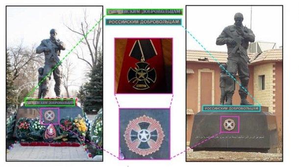 В Луганске и Сирии обнаружили одинаковые памятники