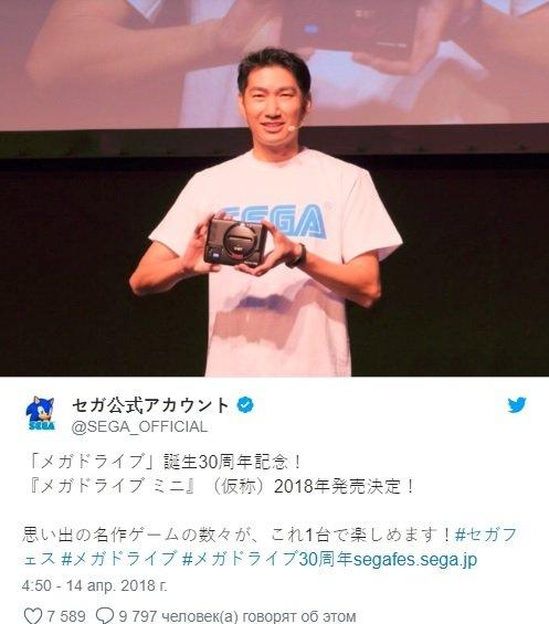 В честь 30-летия Sega «реанимирует» легендарную приставку