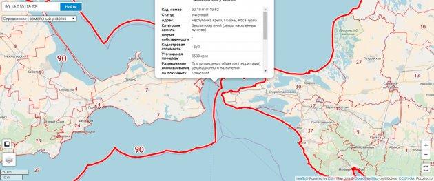 Оккупанты из Крыма передали России часть острова Тузла