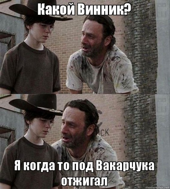 Вот умора: популярный украинский певец стал мемом