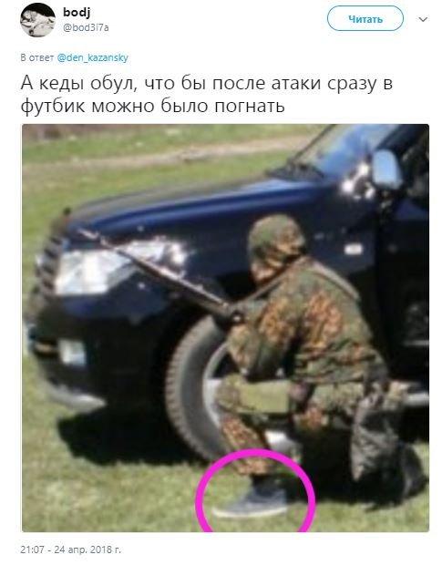 Сеть насмешила атака «ДНР» с боевиком в кедах