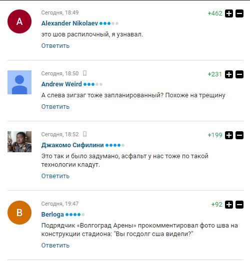 Трещина необходима: в России оправдываются за разваливающийся стадион ЧМ-2018