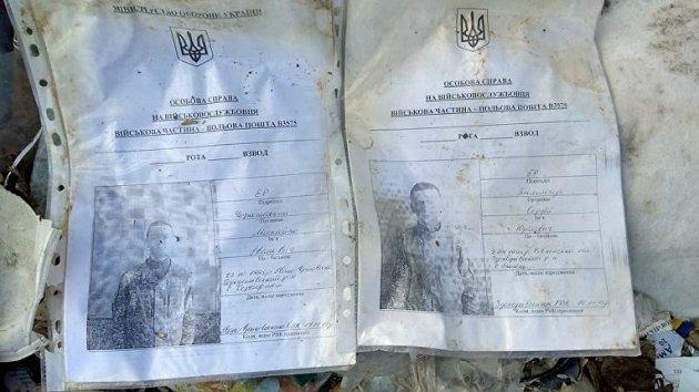 В Николаеве на свалке нашли секретные документы военных