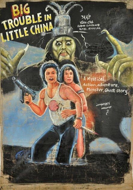 Неофициальные постеры к знаменитым голливудским фильмам. Фото