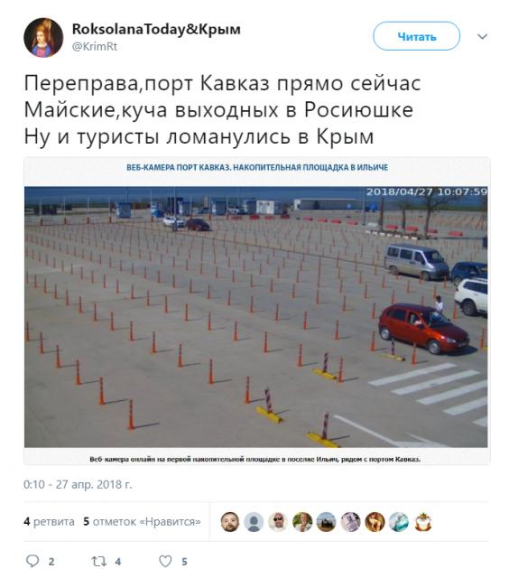 Сети хохочут над туристами, «ломанувшими» в Крым