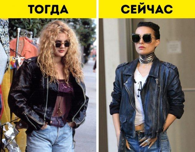 Эти тренды из 90-х вновь в моде. Фото