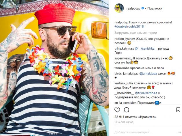 Потап и Настя отожгли на кубинской вечеринке