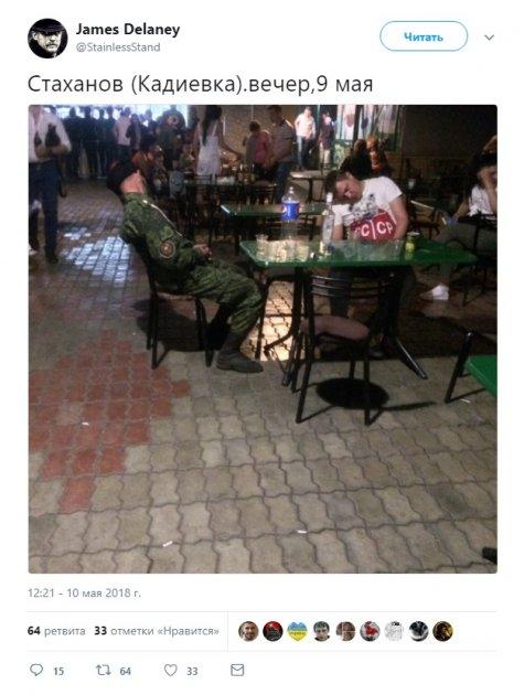 Сеть развеселил красноречивый снимок с любителями «русского мира» в Донбассе