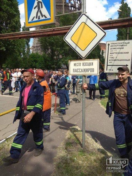 Крупнейший украинский меткомбинат приостановил работу