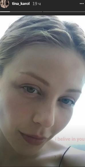 Тина Кароль удивила «натуральным» фото