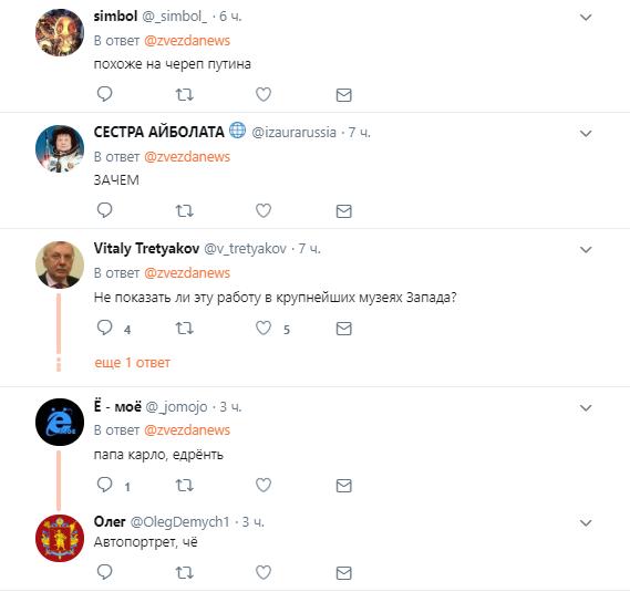 Пользователи высмеяли странную поделку у Шойгу
