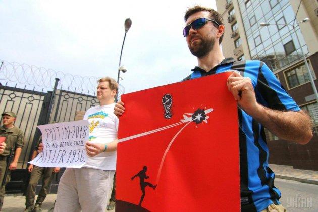 В Одессе российское консульство забросали «кровавыми» мячами