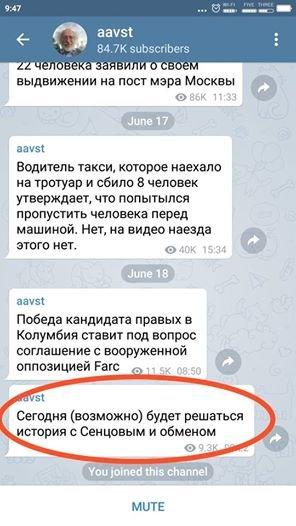 В России сообщили о возможном обмене Олега Сенцова