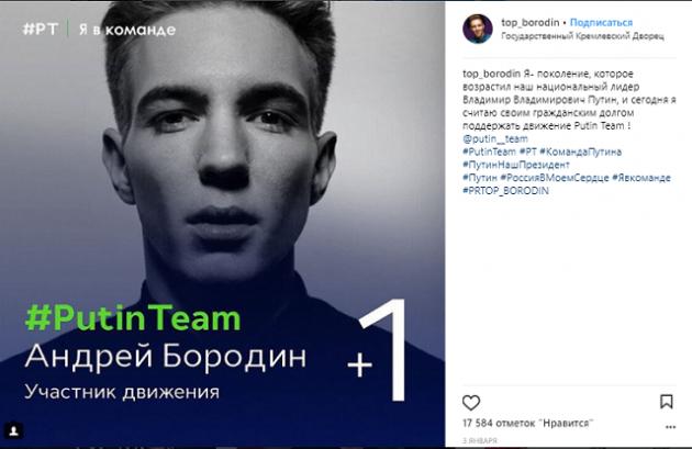 В Колумбии загадочно погиб известный российский ведущий