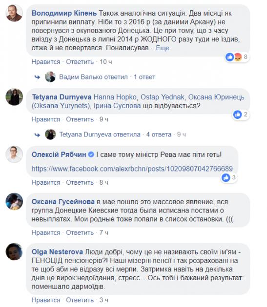 Известному украинскому ученому-переселенцу перестали платить пенсию