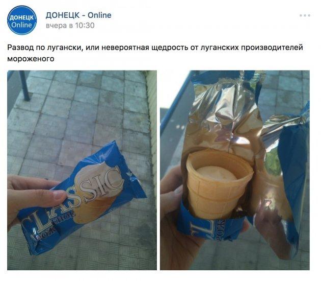 Пользователей развеселило показательное фото с оккупированного Донбасса