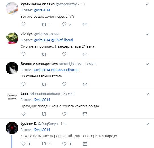 В Сети высмеяли россиян, не поделивших бесплатную еду