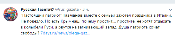 Пользователей насмешило задержание на границе российского певца с семьей