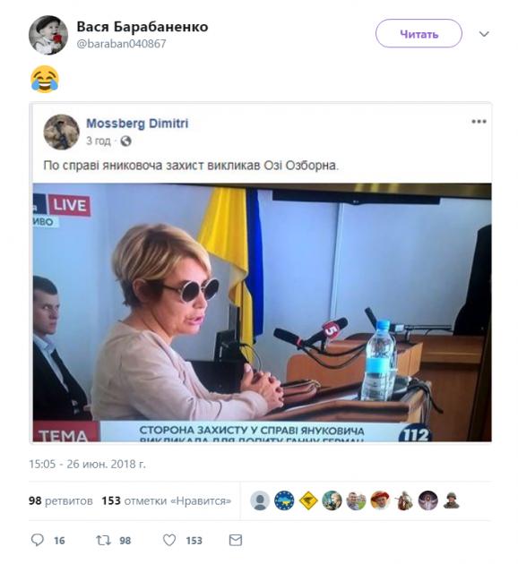 Сеть рассмешил новый имидж соратницы Януковича