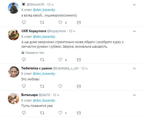 Сеть развеселила «связь» главаря «ДНР» и Прилепина