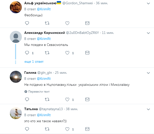 В Сети высмеяли карту Крыма с нелепыми ошибками