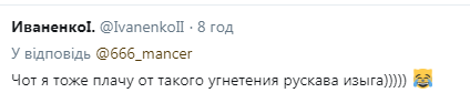 В Сети высмеяли безграмотного защитника «русского мира»