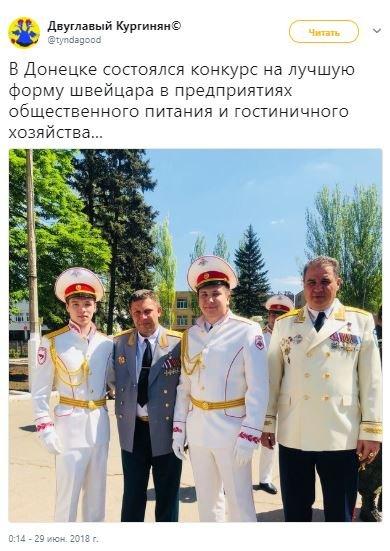 Пользователей насмешило новое фото с главарем «ДНР»