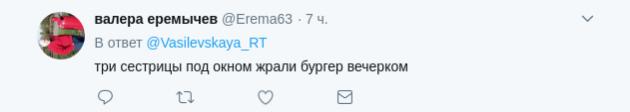 Новый прикольный мэм: российские болельщики с хот-догами