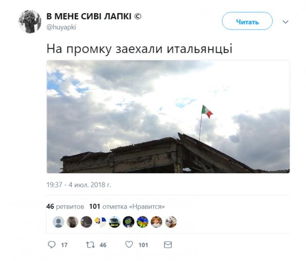 НАТО уже здесь: украинские бойцы троллят боевиков в Донбассе