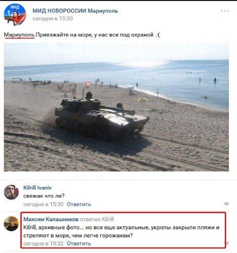 В Сети высмеяли фейк российских пропагандистов о Мариуполе