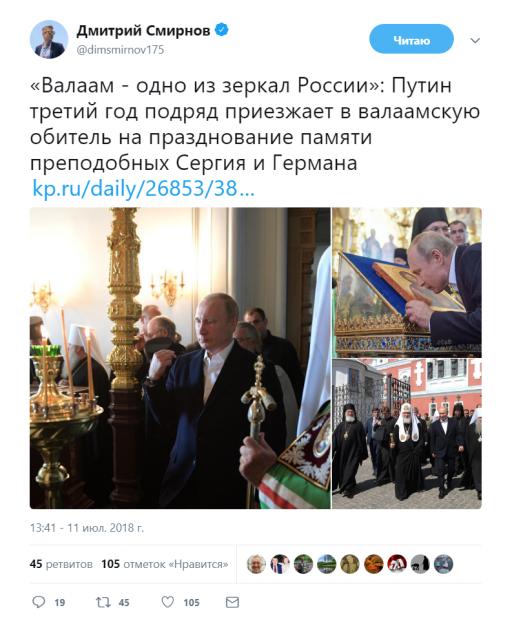 Силикон сполз: Сеть развеселило новое фото Путина