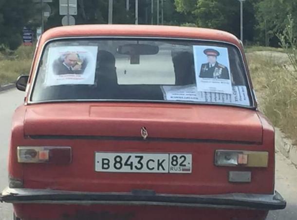 В Сети хохочут над фото Путина в Крыму