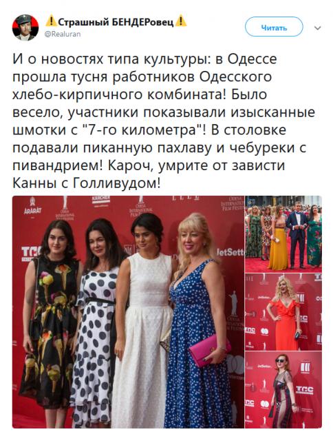 Безвкусица по-одесски: в Сети высмеяли «чопорные» наряды фестиваля. Фото