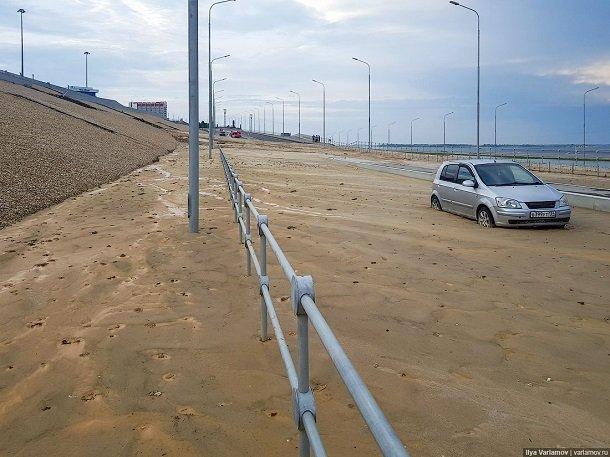 В России территорию возле стадиона ЧМ размыло дождем. Видео