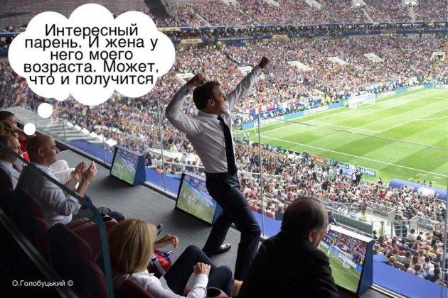 Пользователей развеселило новое фото с Путиным
