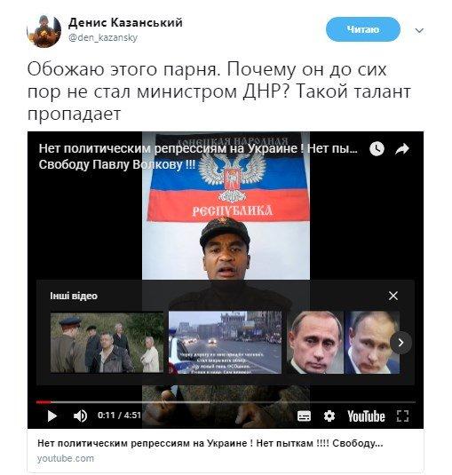 Словно под кайфом: пользователи высмеяли видео с донецким боевиком