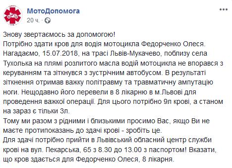Украинский актер из популярного сериала попал в страшное ДТП